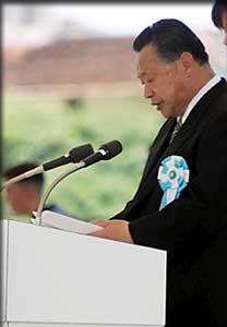 6月23日のできごと(何の日)【森喜朗首相】沖縄全戦没者追悼式に参列