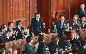6月4日は何の日【菅直人氏】第94代首相に選出