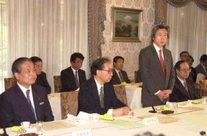 6月4日は何の日【小泉純一郎首相】郵政三事業の在り方について考える懇談会を開催