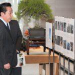 3月5日のできごと(何の日)【野田佳彦首相】復興写真展を見学
