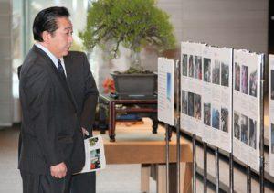 3月5日は何の日【野田佳彦首相】復興写真展を見学