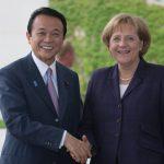 5月5日のできごと【麻生太郎首相】独・メルケル首相と会談