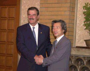 6月5日は何の日【小泉純一郎首相】メキシコ大統領と会談