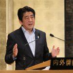 6月5日のできごと【安倍晋三首相】成長戦略第3弾を発表