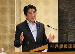 6月5日は何の日【安倍晋三首相】成長戦略第3弾を発表