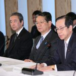 3月5日のできごと(何の日)【福田康夫首相】地球温暖化問題に関する懇談会を開催