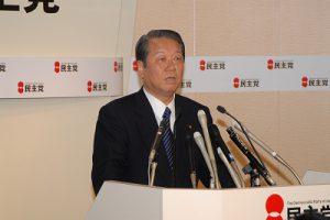 4月25日は何の日【民主党・小沢一郎代表】小泉政権の5年間を批判