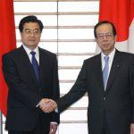 5月7日のできごと【福田康夫首相】中国・胡錦濤国家主席と会談