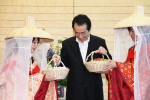 6月6日は何の日【菅直人首相】梅娘が表敬訪問