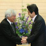 6月6日のできごと【政府】「三浦アワード(賞)」創設を決定