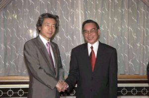 6月6日は何の日【小泉純一郎首相】ベトナム首相と会談