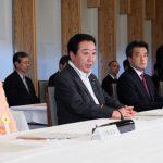 5月7日のできごと【野田佳彦首相】行政改革に関する懇談会に出席