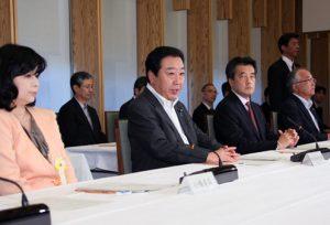 5月7日は何の日【野田佳彦首相】行政改革に関する懇談会に出席