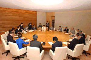 5月7日は何の日【新・首相官邸】仕事始め