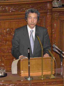 5月7日は何の日【小泉純一郎首相】所信表明演説
