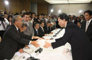5月7日は何の日【鳩山由紀夫首相】普天間移設問題で徳之島3町長と会談