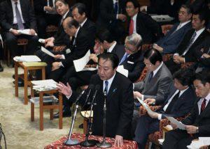 3月8日は何の日【野田佳彦首相】2島返還での決着に反論