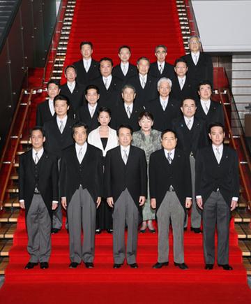 6月8日のできごと(何の日)【菅内閣】発足