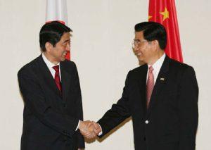 6月8日は何の日【安倍晋三首相】中国・胡錦濤国家主席と会談
