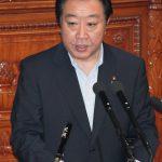 5月8日のできごと【野田佳彦首相】消費増税への決意を強調