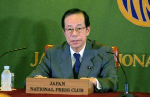 6月9日は何の日【福田康夫首相】サミット後の解散・総選挙を否定