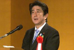 6月9日は何の日【安倍晋三首相】日本薬剤師会創立120周年記念式典に出席