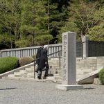 4月16日のできごと【天皇皇后両陛下】武蔵野陵を参拝