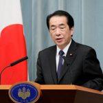 5月10日のできごと【菅直人首相】エネルギー計画「白紙に戻し議論」