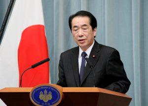 5月10日は何の日【菅直人首相】エネルギー計画「白紙に戻し議論」