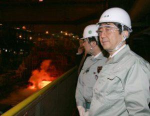 3月10日は何の日【安倍晋三首相】兵庫、広島県を訪問