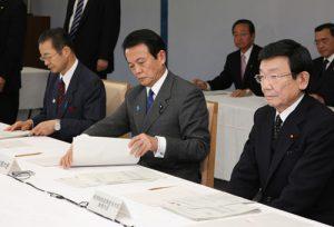 3月10日は何の日【麻生太郎首相】経済財政諮問会議を開催