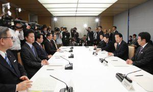 3月10日は何の日【菅直人首相】経済情勢に関する検討会合に出席