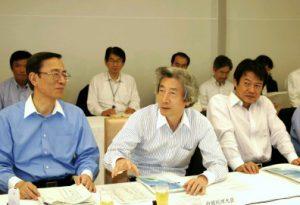 6月10日は何の日【小泉純一郎首相】知的財産戦略本部会合に出席