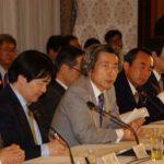 3月11日のできごと(何の日)【小泉純一郎首相】第10回IT戦略本部を開催