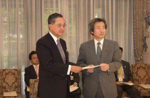 5月11日は何の日【小泉純一郎首相】第1回総合規制改革会議に出席