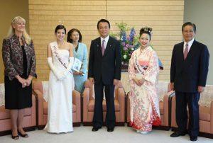 5月11日は何の日【麻生太郎首相】日米さくらの女王が表敬訪問