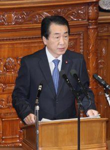 6月11日は何の日【菅直人首相】就任後初の所信表明演説