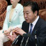 6月11日のできごと(何の日)【野田佳彦首相】衆院解散の可能性を示唆