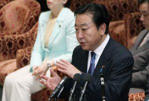 6月11日は何の日【野田佳彦首相】衆院解散の可能性を示唆