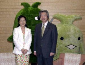 3月11日は何の日【小泉純一郎首相】愛・地球博「日本館」総館長が表敬訪問