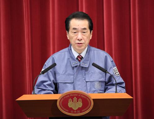 3月11日のできごと(何の日)【菅直人首相】東日本大震災「安全確保に総力」