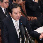 3月12日のできごと(何の日)【野田佳彦首相】台湾への追悼式対応で謝罪