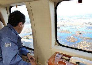 3月12日は何の日【菅直人首相】地震による被災状況を確認