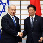 5月12日のできごと【安倍晋三首相】イスラエル・ネタニヤフ首相と会談