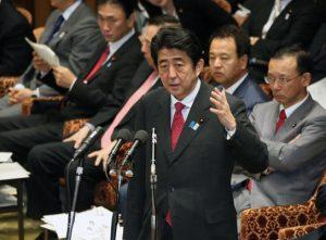 3月12日は何の日【安倍晋三首相】「東京裁判は勝者の断罪」