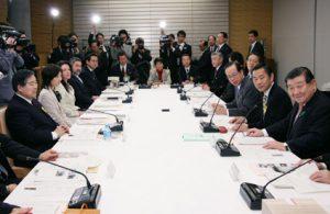 3月12日は何の日【福田康夫首相】「立ち上がる農山漁村」有識者会議に出席