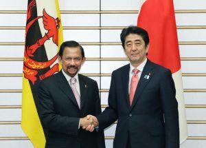 5月13日は何の日【安倍晋三首相】TPPでの協力をブルネイに要請
