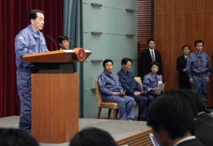 3月13日は何の日【菅直人首相】計画停電に理解を