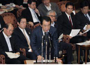 6月14日は何の日【菅直人首相】電力全量買取り法案成立に意欲