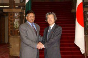 3月14日は何の日【小泉純一郎首相】パキスタン・ムシャラフ大統領と会談